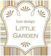 岡山市北区今の美容院美容室Little Garden(リトルガーデン)